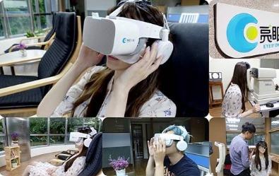 台中 護眼 最新保健眼睛方式 【亮眼科技 Eyes'On Technology】|3C手機不離手,當心兒童弱視、近視、遠視、老花眼、散光找上門