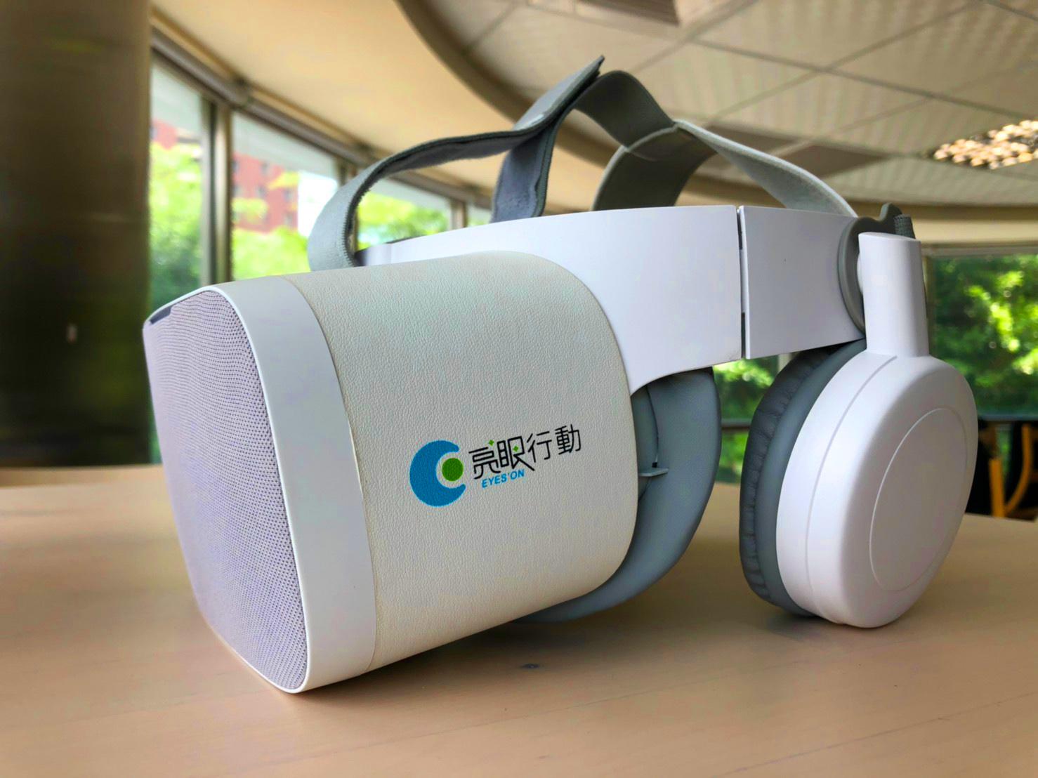 亮眼行動VR 視力保健儀